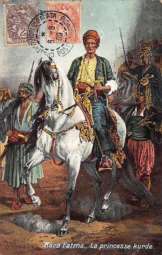 Kara-fatima-postalcard-stamp