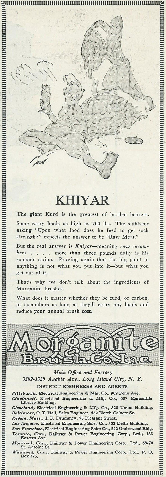 xiyar-khiyar-1928